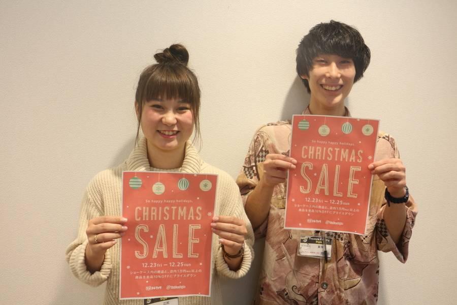 ★明日から3日間のお得なクリスマスセール★是非トレファクスタイル稲毛店へ!!!!