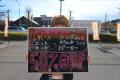 店舗トピックス「皆さんお楽しみ、半額デー!![ユーズレット春日部店]」画像1