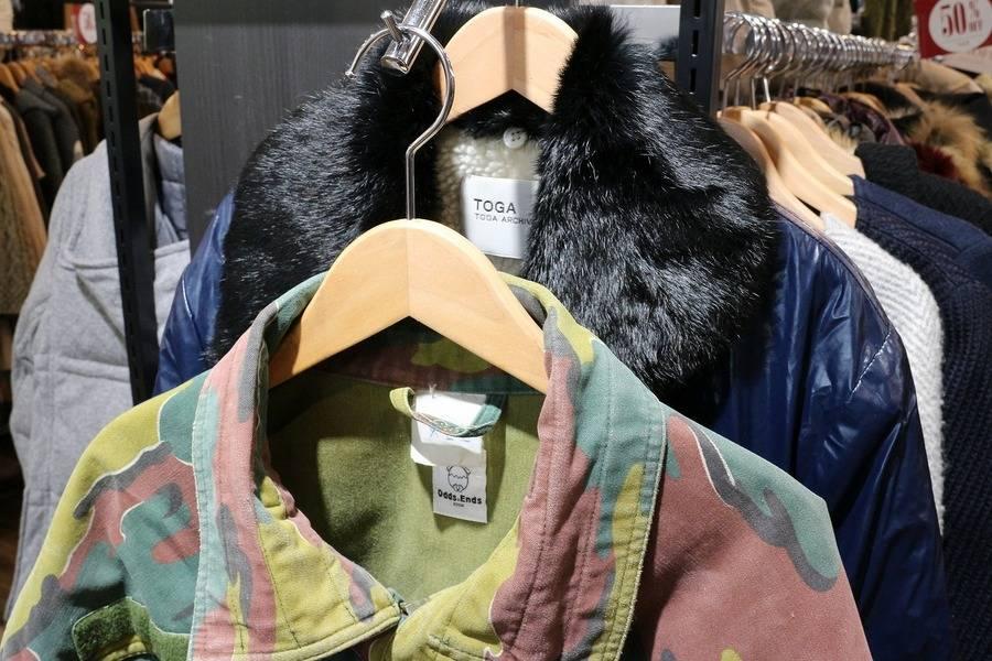 先鋭的デザイン、TOGA(トーガ)の色々 【トレファクスタイル横浜都筑店】