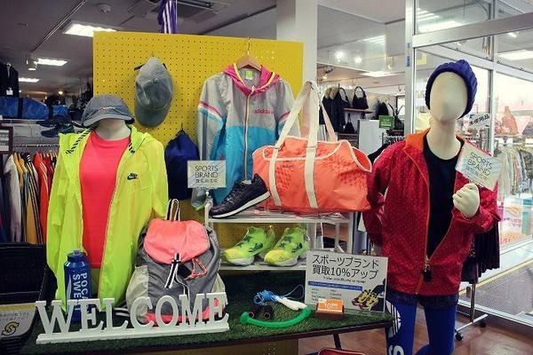 スポーツウェア揃えるならトレファクスタイル町田成瀬店にGO!!