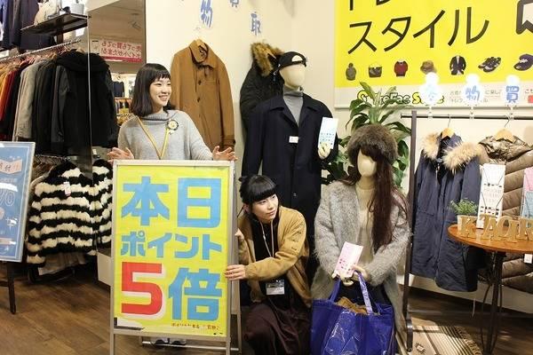 店舗トピックス「またまた水曜日恒例!お買い物ポイント5倍デー!!」画像1
