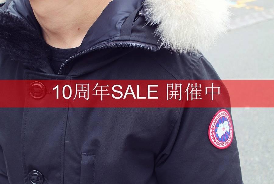 店舗トピックス「CANADA GOOSE(カナダグース)も10%OFF!!【トレファクスタイル町田店】」画像1