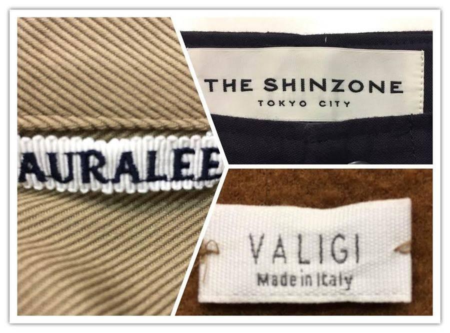 AURALEE,VALIGI,Shinzone...続々と。【トレファクスタイル三鷹店】