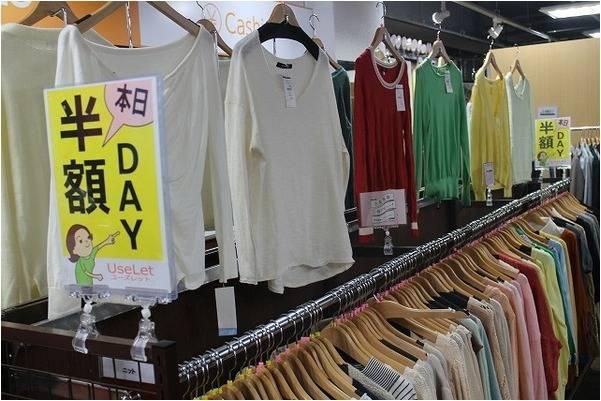 明日の火曜日は、本川越店のみのイベントが開催です![ユーズレット本川越店]