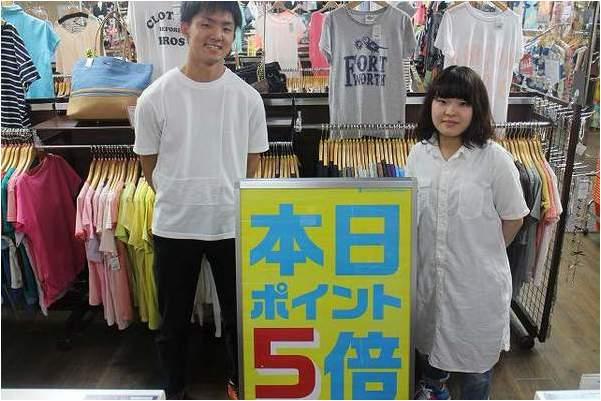 買ってお得な水曜日は、本川越でお買い物はいかがですか!!![ユーズレット本川越店]