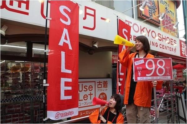 ユーズレット本川越店限定お得なSALE情報!!10月14日、15日は川越祭り限定セールを開催中!!