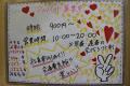 店舗トピックス「おしゃれに楽しく働きませんか(^p^)♪【ユーズレット本川越店】」画像1