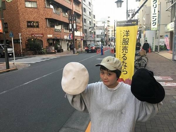 高円寺かわいい帽子特集!【トレファクスタイル高円寺2号店 古着 ブログ】