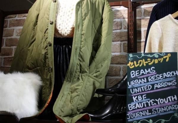店舗トピックス「UA・グリーンレーベルが大量入荷です^^【トレファクスタイル仙川店】」画像1