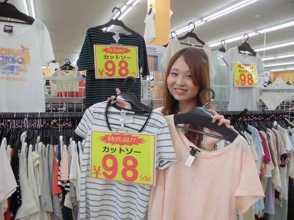 お店に入ってビックリ!?98円コーナーさらに大幅増量中!!