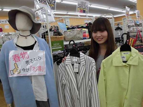 店舗トピックス「春物買取強化中! 春物売るならユーズレット久喜店へ♪」画像1