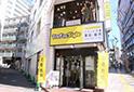 洋服や古着のリサイクルショップ 市川店