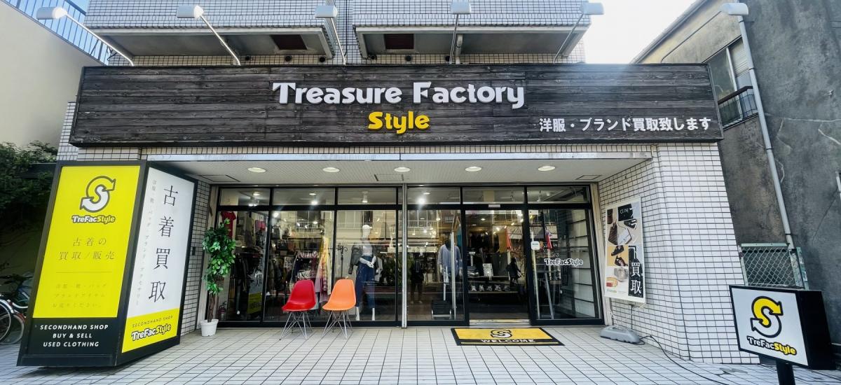 洋服や古着のリサイクルショップ トレファクスタイル高円寺店
