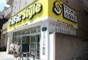 洋服や古着のリサイクルショップ 本八幡店