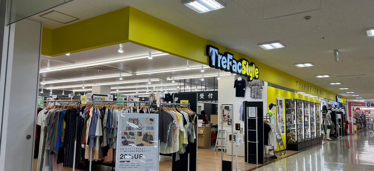 洋服や古着のリサイクルショップ トレファクスタイル川崎店