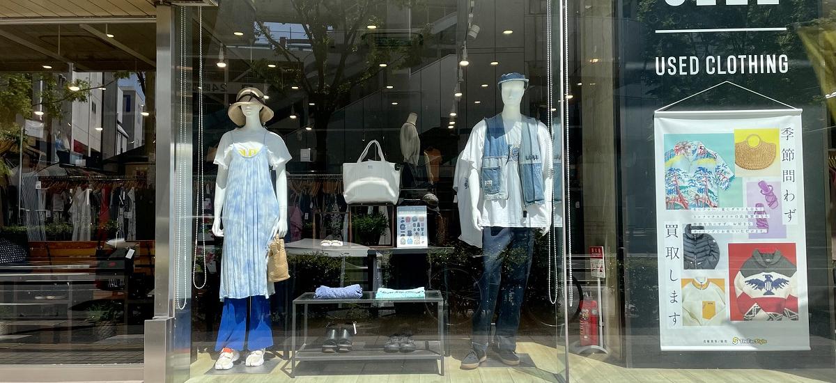 洋服や古着のリサイクルショップ トレファクスタイル千葉店