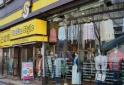 洋服や古着のリサイクルショップ 千葉店