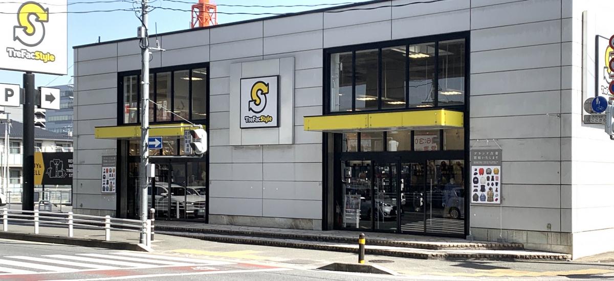 洋服や古着のリサイクルショップ トレファクスタイル与野店