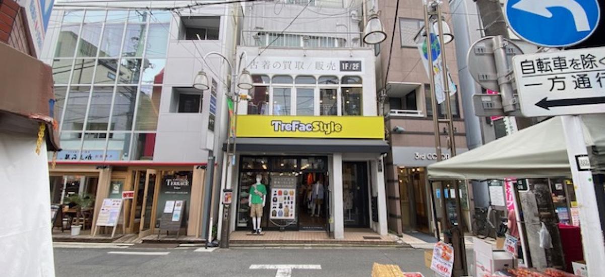 洋服や古着のリサイクルショップ トレファクスタイル千歳船橋店