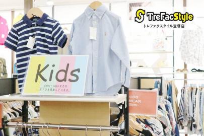 「大阪のブランド 」