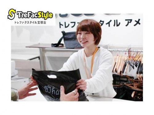 トレファクスタイル宝塚店ブログ画像2