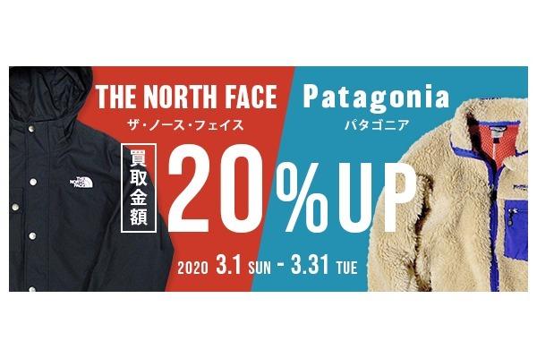 THE NORTH FACEのザノースフェイス