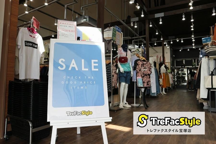 【SALE】ブランドバッグ大量値下げ!!!あのブランドバッグをお買い得にお買い物。