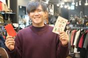 【お年玉クーポン】年始イベントのお知らせ!!