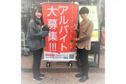 「トレファクスタイル市川店のアルバイト 」