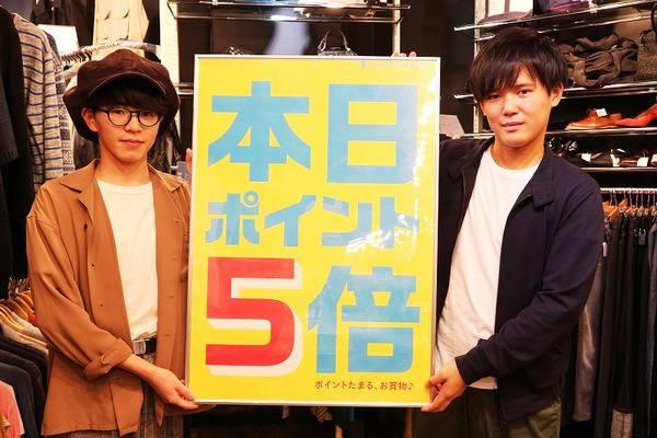 【トレポ5倍デー】明日9月12日・水曜日はポイント5倍!!!来なきゃ損です!!