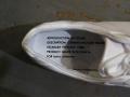 「スニーカーのREPRODUCTION OF FOUND|リプロダクション オブ ファウンド 」