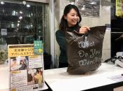 【スタッフ募集】武蔵境の古着屋で働きませんか??