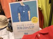 【7月限定】RALPH LAUREN(ラルフローレン)買取20UPキャンペーン開催中!