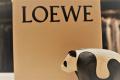 「インポートブランドのLOEWE(ロエベ) 」