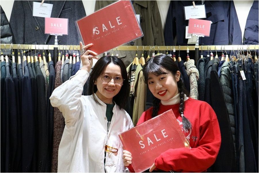 「トレファクスタイル亀有店ブログ」