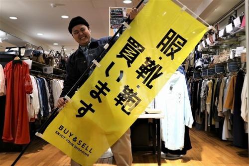 トレファクスタイル亀有店ブログ画像1