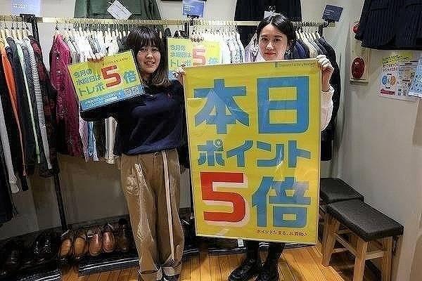 今月のポイント5倍は明日で最後!!秋冬物のお買得にGETできるチャンス!!