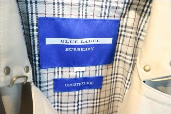 「インポートブランドのBURBERRY BLUE LABEL 」