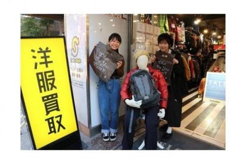 トレファクスタイル新小岩店ブログ画像1