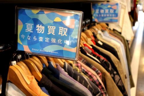 トレファクスタイル新小岩店ブログ画像2