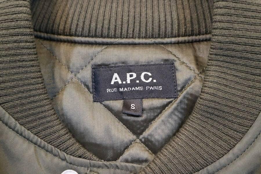 A.P.C.の意味、ご存知ですか?【トレファクスタイル新小岩 古着屋ブログ】