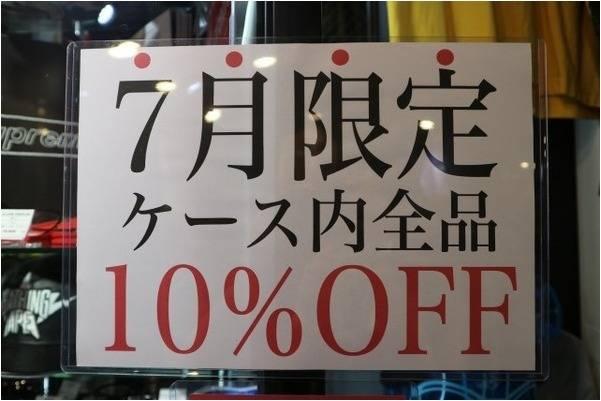 【要必見】本命商品がお買い得!!!
