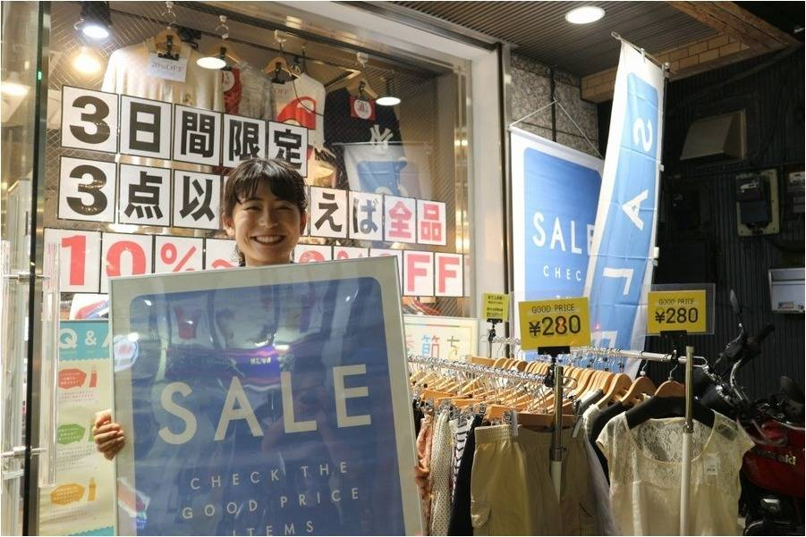 【お買物革命】3連休限定SALE開催します!