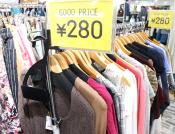 280円で洋服が買える!お得に洋服を買うならトレファクスタイル富士見台店へ