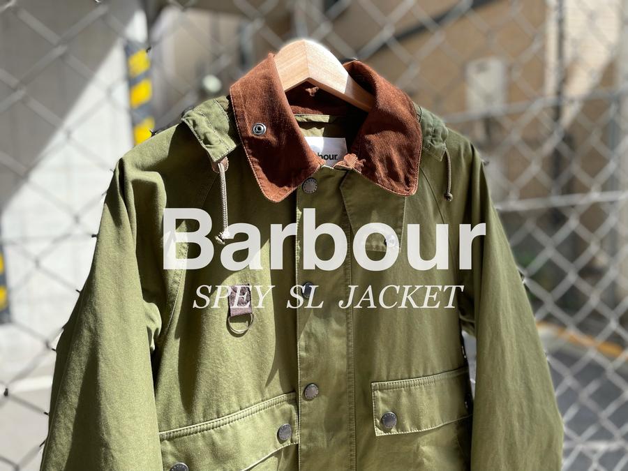 「アメカジブランドのBarbour 」