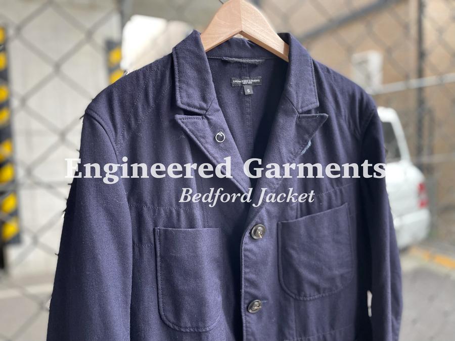 「アメカジブランドのEngineered Garments 」