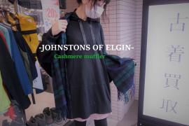 「インポートブランドのjohnstons of elgin 」