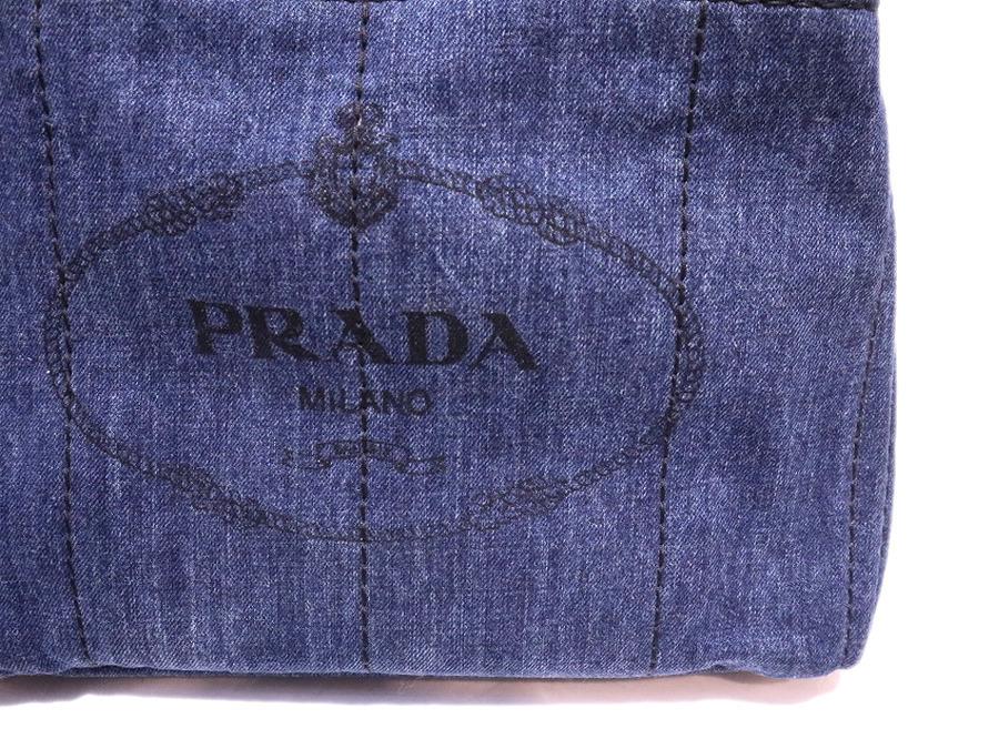 PRADA(プラダ)の人気アイテム、カナパ入荷しました