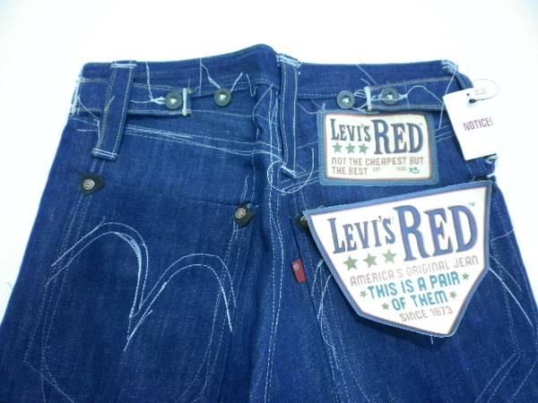「LEVI'S REDの千葉 」