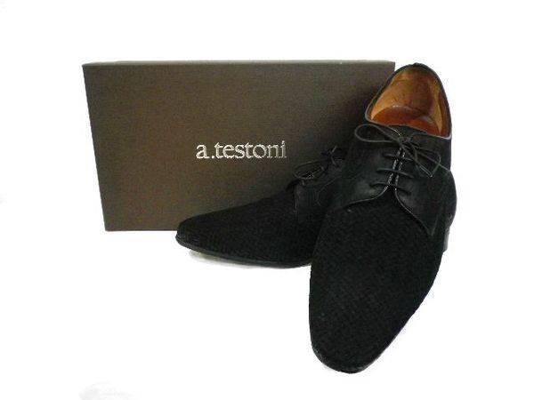 「アテストーニの靴 」